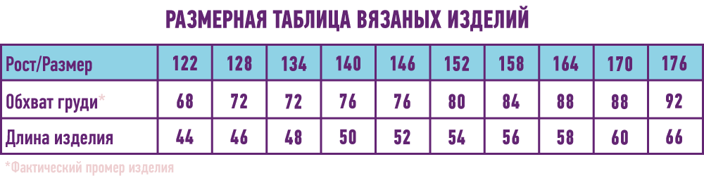 ru-adijumi.png
